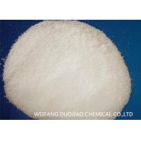 Buy cheap White Color Sulfamic Acid Powder as Bleaching Agent , Melting Point 215°C from wholesalers