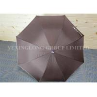 Buy cheap Lightweight Brown Plastic Curved Handle Umbrella Corporate Gift Metal Tips product