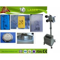 Buy cheap High Accuracy Fiber Laser Marking Machine For Metal Package Materials from wholesalers