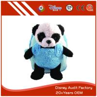 Buy cheap Plush Panda Backpack for Kids from wholesalers
