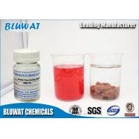 Buy cheap High Efficiency Textile Printing Chemicals BWD-01 Quaternary Cationic Polymer from wholesalers