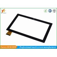 Buy cheap High Hardness 10.1 Capacitive Touch Panel Beautiful Design For Advisement Player product