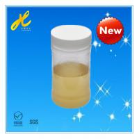Buy cheap Textile silicone softener HT-325 from wholesalers