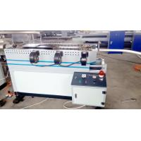 Buy cheap Extension Shrinkable PP PE single wall corrugated pipe making machine from wholesalers