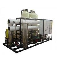 Buy cheap Island Seawater Desalination Machine QDZY-SW-65 product