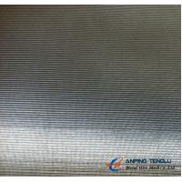 Buy cheap PDW Micronic Filter Cloth, T316/316L, 80×600OPI 37um Aperture from wholesalers