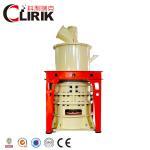 Buy cheap Talc Powder Making Machine,Talc Grinding Mill,Talc Grinding Machine,Talc Powder Processing Plant from wholesalers