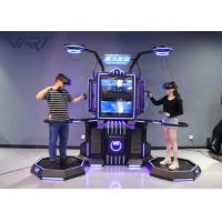 Buy cheap Indoor Playground VR Standing Platform Shooting Games 360 Degree Fighting Simulator from wholesalers