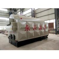 Buy cheap 1 Ton Wood Pellet Steam Generator Sawdust Burner Boiler Long Service Life from wholesalers