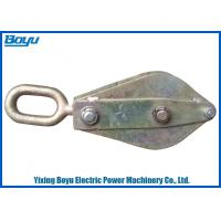 Buy cheap Hoisting Tackle Seat Hook Stringing Block with Galvanized Steel Frame 10kN from wholesalers