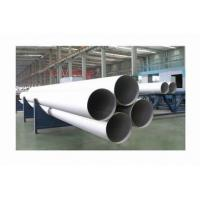 Buy cheap Duplex Cold Drawn Seamless Stainless Steel Tube and Pipe S31803 S32205 S32750 from wholesalers