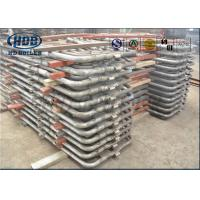 Buy cheap ASME / Ce Seamless Steel Superheater And Reheater For 130 T / H Lignite Fired product