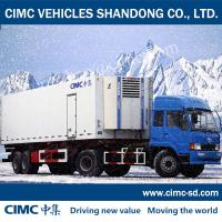 Buy cheap Hot sale high quality refrigerated and insulated semi-trailer for sale from wholesalers