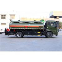 Buy cheap 12000L -15000L Petrol Tank Truck Road Refueling Truck Dongfeng Chassis 4x2 Drive from wholesalers