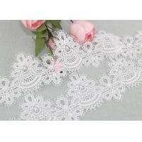 Buy cheap Wholesale White 6cm Water Soluble Lace Polyester Lace For Clothing from wholesalers