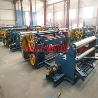 Buy cheap China Anping  Machine for weaving aluminum insect window screen from wholesalers