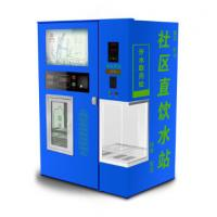 Buy cheap School Health Coin Water Vending Machines With RO Reverse System Gms Control from wholesalers