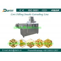 Buy cheap Large Capacity Output Puff Extruder Machine , rice puff making machine from wholesalers