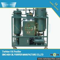 Buy cheap 600LPH-18000LPH Vacuum Evaporation Separating Water Turbine Oil Purifier,Turbine Oil Purification from wholesalers