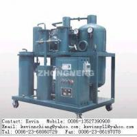 Buy cheap Best Lubricating/ Hydraulic Oil Purifier/Oil Recycling product