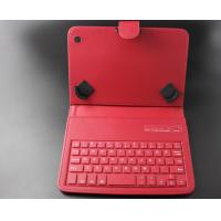 Buy cheap Universal 7 Inch Tablet Keyboard Case from wholesalers