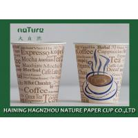 Buy cheap Flexo Printing Personalised Hot Drink Cups Poly Paper Material With FDA Standard from wholesalers