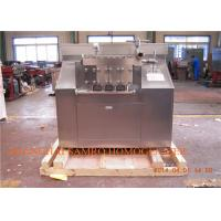 Buy cheap New Condition handle type juice homogenizer Equipment 40 Mpa 110 KW from wholesalers