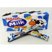 Buy cheap Parago milk flavor chewing milk candy deep milk flavor healthy and sweet product