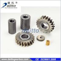 Buy cheap gear and gear box, from wholesalers