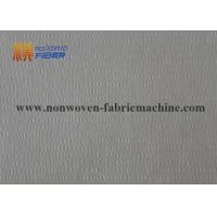 Buy cheap 45gsm - 90gsm Non Woven Polypropylene Fabrics , Nonwoven Geotextile Filter Fabric from wholesalers