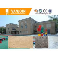 Buy cheap Anti - pollution Anti aging wall insulation boards For Church Wall Decorations from wholesalers