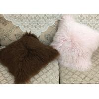 Buy cheap 20 Inch Square White Fuzzy Pillow Cover , Soft Mongolian Fur Lumbar Pillow  from wholesalers