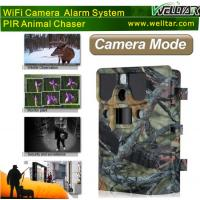 Buy cheap 1080P HD Video Camera With Camo Housing, Impressive 0.6-1s Shooting Time, Never Missing Any Important Picture from wholesalers
