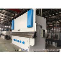 Buy cheap WC67Y-100X3200 type Hydraulic steel plate bending & folding machine from wholesalers