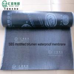Buy cheap SBS/APP modified bitumen waterproofing membranes(MANUFACTURER) from wholesalers