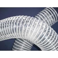 Buy cheap PVC duct hose from wholesalers