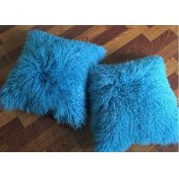Buy cheap 18x 18 Tibetan Lamb Fur Pillow Single Sided Fur Cushion Cover Sky Blue Color from wholesalers