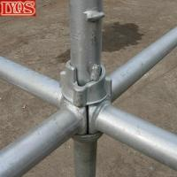 Buy cheap Hot Dipped Galvanized Cuplock Scaffolding System from wholesalers