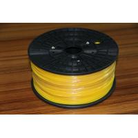 Buy cheap PLA 1.75mm Plastic Filament , Yellow 3D Printer Plastic Filament product