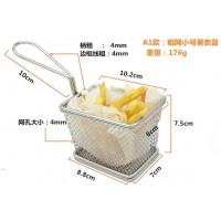 Buy cheap Deep Fryer Wire Mesh Fry Basket Round / Rectangular / Square With Long Handle from wholesalers