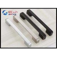 Buy cheap Nickle Brushed Kitchen Cabinet Door Handles , Square Kitchen Cupboard Handles Zinc knobs product