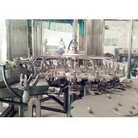 Buy cheap 380V / 50HZ Beverage Filling Machine Industrial Juice Making Machine High Capacity from wholesalers