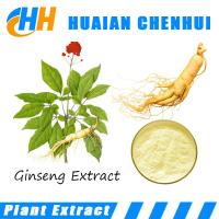 Buy cheap Ginseng Herbal extract powder/ Ginsenosides 89% / 100% Natural Ginseng Extract from wholesalers