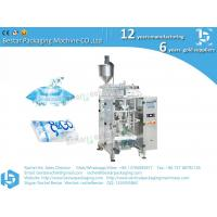 Buy cheap Liquid pure water pouch automatic packing machine with pump, stainless steel machine from wholesalers