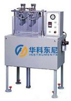 Buy cheap Shoe Water Penetration Shoe Testing Machine Waterproofing Ability from wholesalers