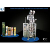 Buy cheap Pharmaceutical Packaging Machines , Small Pouch Packing Machine SGS CE Certificate from wholesalers