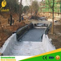 Buy cheap waterproof geomembrane pond liner HDPE roofing from wholesalers