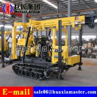 Buy cheap XYD-130 Cheap 130 Meter Bore Hole Portable Water Well Drilling Rig With Crawler from wholesalers
