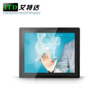 Buy cheap Rugged Sunlight Readable LCD Monitor Multi Touch Display Panel Mounted High Bright 17 Inch from wholesalers