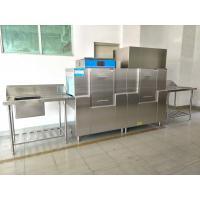 19.8KW / 46.8KW Rack conveyor dishwasher ECO-M210PH , Restaurant Grade Dishwasher